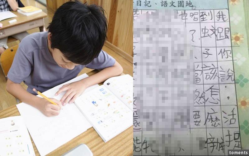 「抓到蚊子該怎麼辦」小男孩作業本上神回,老師笑慘了
