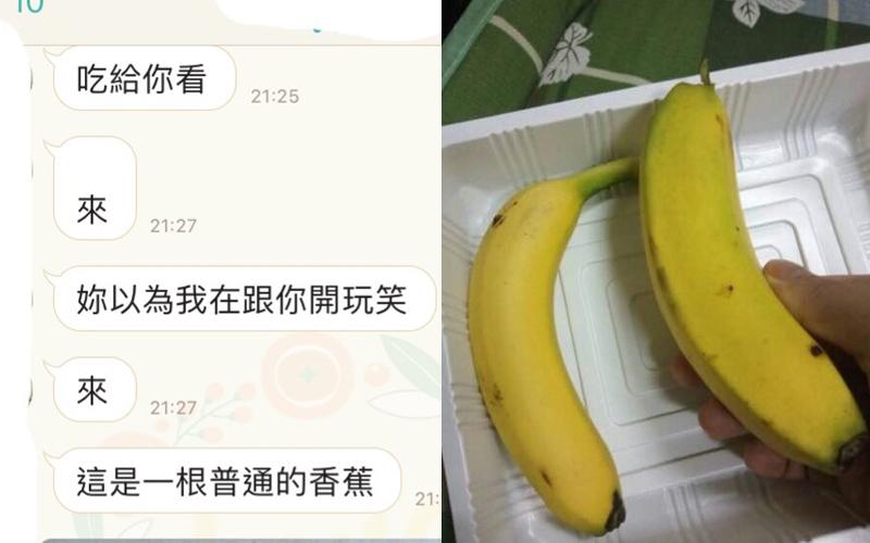 看起來是一根普通的香蕉,但其實.... 網友:這絕對是歐美品種的蕉!
