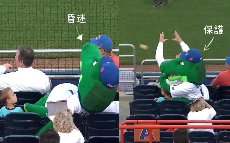 吉祥物為了保護小球迷被棒球擊中「重度昏迷」,小球迷「當場報恩」讓全場笑翻XD