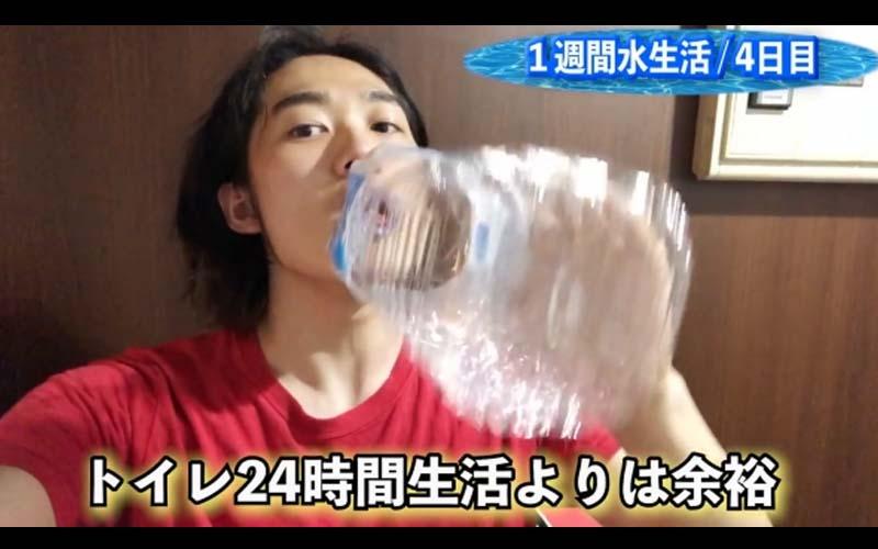 日本男自體實驗「喝水減肥法」一個禮拜猛灌水,到底能瘦多少